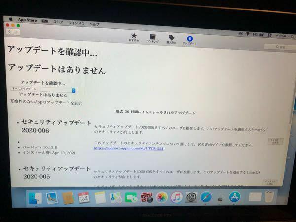 Macのバージョンが 10.13からアップデートできません。 10.14にしたいのですがどうすればできるのでしょうか? 僕のmacが古すぎるから出来ないのでしょうか?