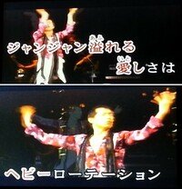 ( ^0^)θ~♪ 大喜利 ヽ(゜∇゜ヽ)♪  カラオケで歌ってみました⑦ 『ヘビーローテーション』 AKB48