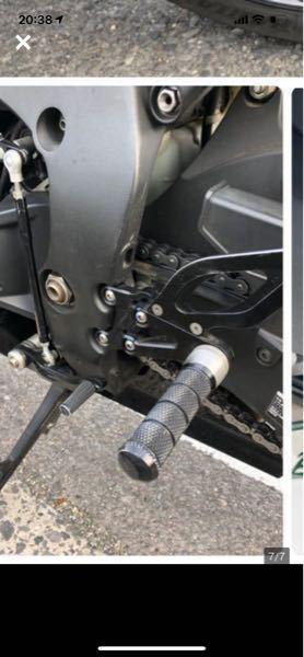 CBR1000RR sc59 このバックステップがどこ製かわかりますか?