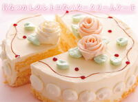 クリスマスにはレトロなバタークリームケーキを食べますか??