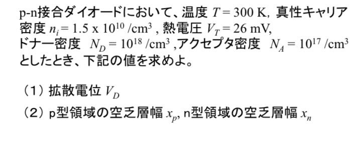 この問題の⑵ってεやqの数値がわかってない状態でも求められますか? もし求められるなら詳しい解説をお願いします。