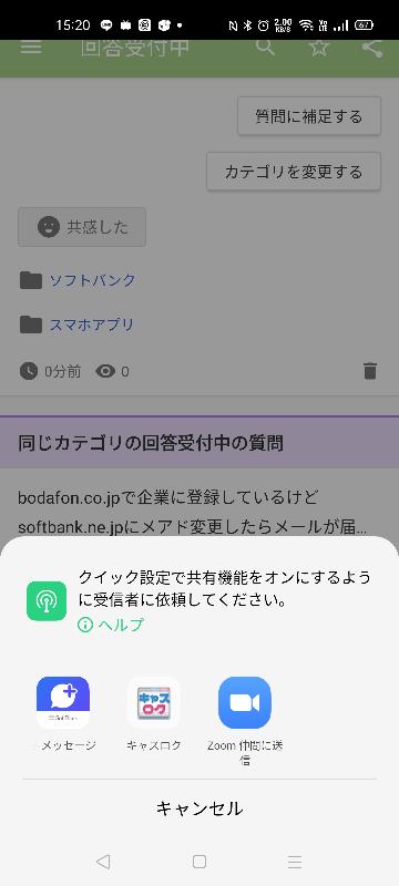 ヤフー知恵袋のURLをメモ帳に貼り付けたいのですが、共有ボタンをクリックしてもその画面がでてきません。どのようにすればよいでしょうか。スマホはOPPO RENO3です。