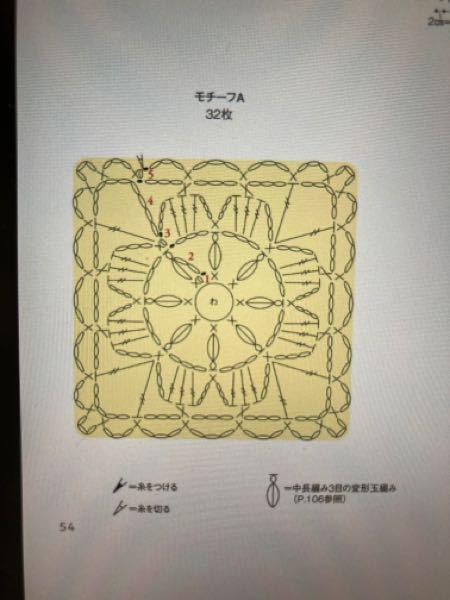 かぎ針編みの編み図について教えてください! 2段目、鎖編みからの中長編み3目の変形玉編みの編み方が分かりません、、、。 鎖編み3目作ってから次に普通に中長編み3目の変形玉編みをしてしまうと、鎖編...