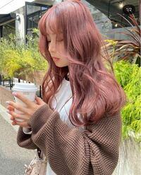 この髪色のパーソナルカラー分かる方いましたら教えてください。 またブルベ夏とイエベ春に似合うピンク系の髪色はそれぞれどういう色なのでしょうか?