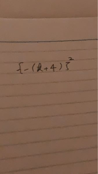 これってどうやって計算しますか???