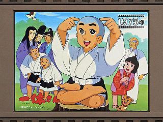昔アニメで放送されていた「一休さん」は漫画がアニメ以前に描かれていてそれをアニメ化したのですか? それとも原作なしにアニメが作られていたのですか?