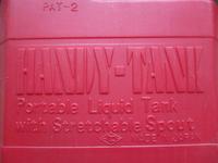 これは、4Lぐらいのポリタンクですが、 何が入っていタンクと思われます でしょうか?  耐冷、−30℃と容器に書いてあります。
