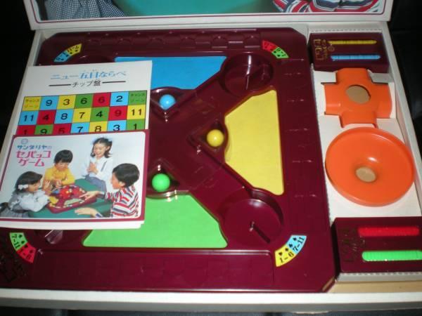 昭和40年頃にあった、サンダリヤのセパッコゲームというものを最近実家の物置で見つけたのですが、これの使い方が全く分かりません。 でも使ってみたいと子供たちが言うのですが、このゲームの使い方をご存知の方いらっしゃいますか? ネットも検索しましたが、なかなか見つかりません。 どなたか簡単でいいので、使い方をご存知の方いらっしゃいましたらご教示お願いします。 もしくはこういう昭和のゲームについてのサイトなどご存知の方いらっしゃいましたら、ご教示頂ければ幸いです。 よろしくお願い致します。