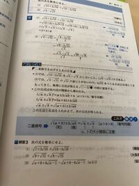 二重根号 高校数学 数学 大学受験 練習3の(3)について教えて下さい  ちなみに答えはa≧10のとき6、1≦a <10のとき2√(a-1)になります