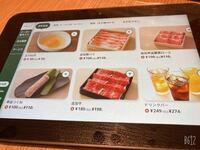 しゃぶ葉のランチコース(¥1,099) おかわりは追加料金かかりますか?  パネルには料金が書いてますが 食べ放題の値段に入ってますか?
