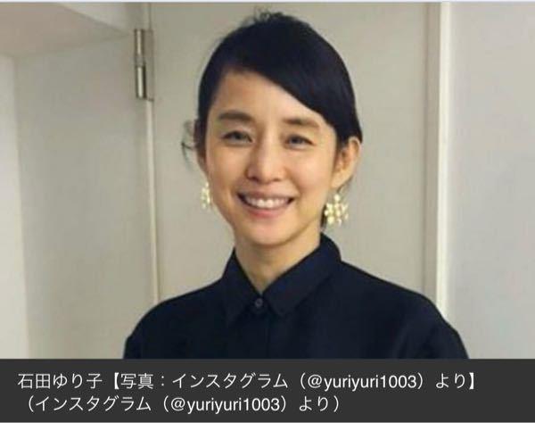 石田ゆり子さん、ここ最近の写真ちょっと老けてきませんか? 以前は、とても50才を過ぎたと思えない、若々しい感じがしていましたが、ここ最近の写真を見ると、年齢相応のお顔にお見受けしました。 やはり、忍びよる老には勝てないものでしょうか?