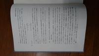 相対論に関して質問させていただけないでしょうか。 ~その4~ 添付資料 物理学古典論文業書4 相対論 8頁を参照願います。 上から9行目に、 「・・・一方、静止系にいる観測者は時計があっていると解釈するであろう。」 記述があります。数式は示されていません。  【1】光速度一定の原理を適用して往復時間を計算します。 運動方向の往路にかかる時間をT1とします。運動方向に棒の端点Bがいっしょに動き...