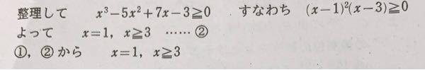 整理した後、どうやったら、すなわち〜 の式になるのでしょうか?