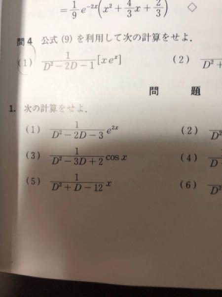 [ ]↩︎このカッコの意味ってなんですか?大学数学です。