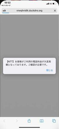 メッセージで佐川急便から不在の荷物が届きましたと来たのでURLをタップしたらこれが出てきました。 すぐリンクを飛ばしましたがこれってもう手遅れですか??  詐欺