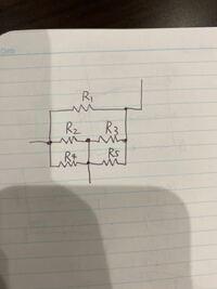 電気回路の合成抵抗を求めてほいしです