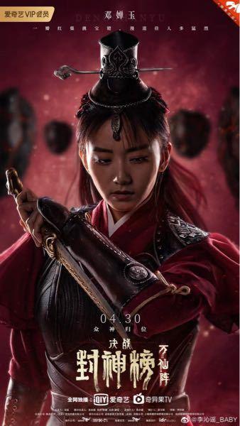 こちらは元モーニング娘。の8期中国人メンバー、ジュンジュンです。 中国で女優さんとして活動しています。 最新作のようです。 彼女の中国での知名度はどのくらいありますか?
