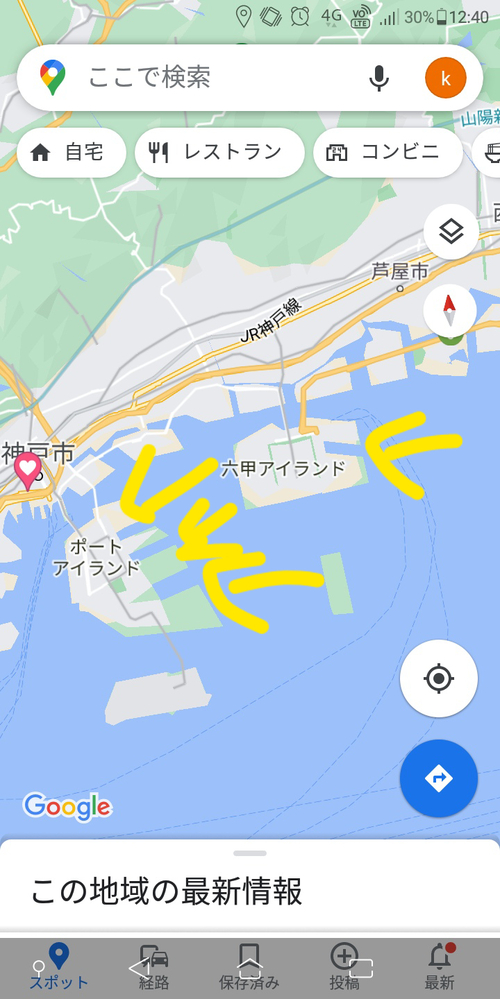 六甲アイランド、ポートアイランドの船着き場は何故東側にあるのですか?西側じゃダメなのですか?
