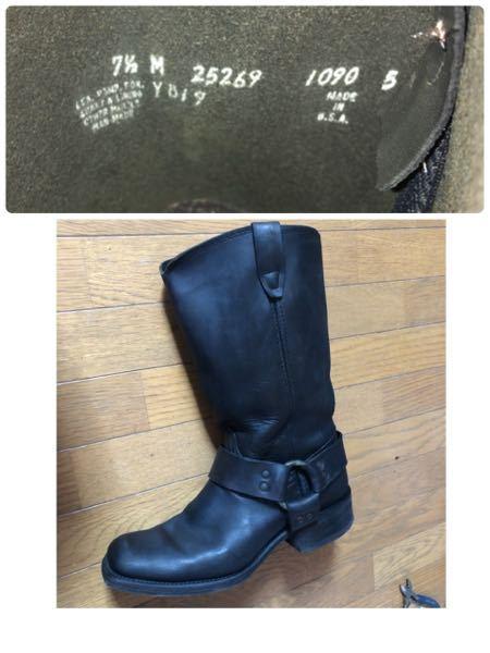 ブーツに詳しい方に質問があります。30年位前に購入したリングブーツ。だいぶ前のことなのでどこのメーカーか忘れてしまいました。メーカー表記が見当たりません。解る方いますか?メードインUSAです。