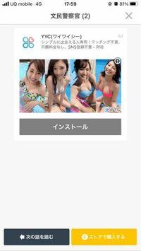 この方わかりますか? YYCのモデルさんです  左から2番目の白い水着の方です