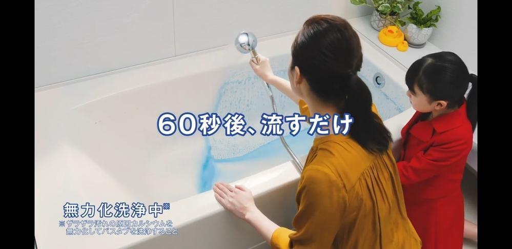 ルックプラス バスタブクレンジングってこすらず洗えるって言ってるけども、 cmをよく見たら汚れてる気がするのですが……皆さんはどう見えますか?