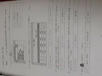 第94回 表計算 2級 筆記の勉強をしているのですが、この画像に載っている5問の答えが分かりません。 教えてください!