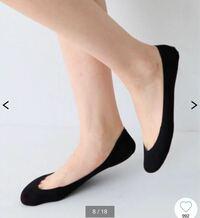 ダイソー、セリア、キャンドゥあたりに 足袋型の靴下置いてませんか?  5本指じゃなくて 親指だけ分かれてるやつの方がいいです パンプス履く時に使う 画像のようなタイプを探しています