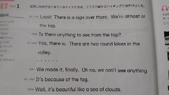 これの日本語訳を教えてください! じぶんでやると、どうしても不自然な文章になってしまいます。 よろしくお願いします