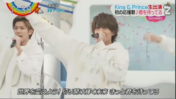 King&Princeの髙橋海人くんが着ている服がどこで買えるかわかる方いらっしゃいますか? 「君を待ってる」のMVできている服です。