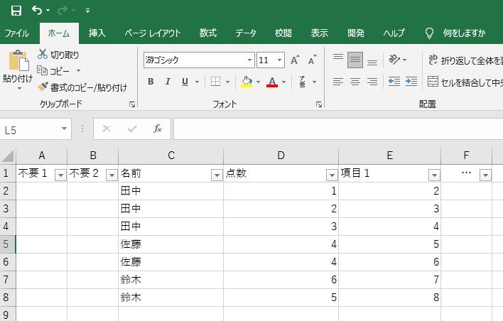 【エクセル/VBA】以下のようなことができるマクロコードを教えていただきたいです。 以下の表でフィルターを使って名前ごとの表示にした後、それを別ブックで(項目が数式の為に)値として保存したいです。しかし、その際にA列とB列は削除して、かつファイルの保存名は「(名前)様」になればありがたいです。 (例)名前フィルターで田中のみで絞った後にそのA・B列を除いた田中だけの表を別ブックで値として保...