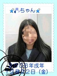 48歳(今年49歳)女です。 若いころ(写真)みたいに髪が綺麗に伸びません。何故ですか。 写真は2006年、34歳のときです。