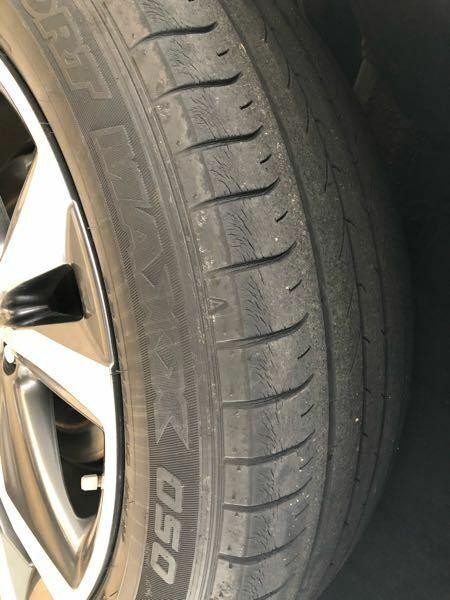 このタイヤのひび割れどれくらい走れますか?