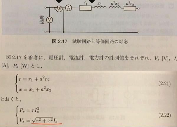 なぜ電流I0が赤部分の式で求まるのでしょうか?