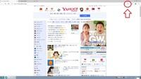 Microsoft Edgeでyahoo!JAPANを使用しています。 調べものをしていて、右上の「yahoo!JAPANに簡単アクセス」 をクリックするとタブにyahoo!JAPANが新しく表示されますが 新しく表示されたタブに勝手に画面が移っ...