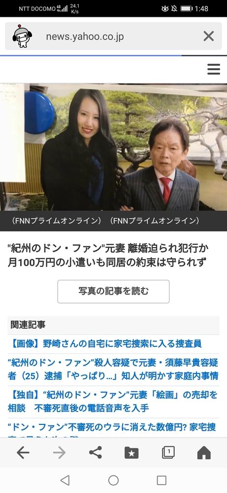 これは本当の愛での結婚だったんですか?77で子作りできますか? 和歌山県田辺市の資産家で「紀州のドン・ファン」と称された酒類販売会社元社長、野崎幸助さん=当時(77)=に2018年5月、多量の覚...