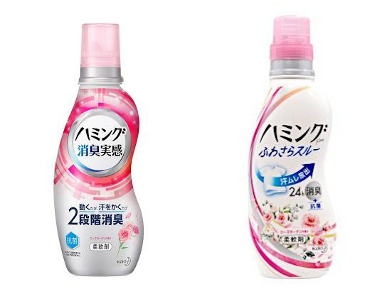 ハミングの柔軟剤について質問です。 この画像の中身は同じものですか? もし違うとするならば違いは何ですか? 匂いに違いはありますか?