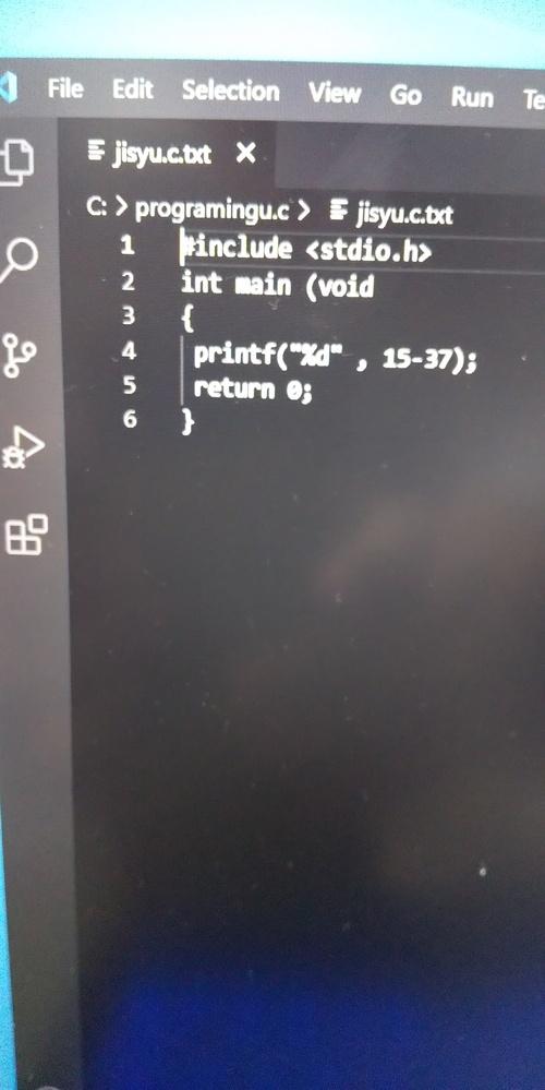 プログラミングの質問です。15-37は%dだというプログラムを作ったのですが、文字が光りません。どうしたら文字が光るようになるでしょうか?