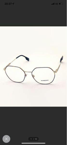 メガネについて質問させて頂きます。 当方23歳なのですが、 こちらのBURBERRYのメガネは 攻めすぎでしょうか? 個人的にはデザイン、ブランドともに お気に入りなのですが、第三者目線からすると 「年相応ではない」とか「生意気」など 思われたりされますか? 意見をお聞かせください。お願い致します。