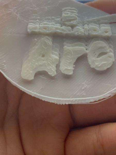 3Dプリンターでプリントすると造形物がズレてしまいます。何故でしょうか。