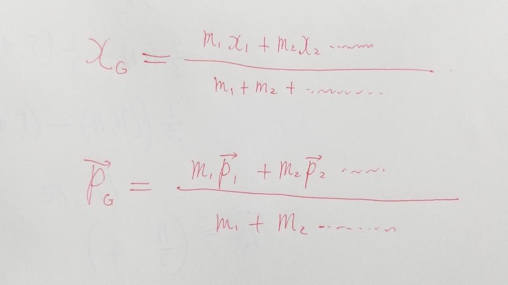 重心の座標を求める公式ありますよね。 x座標にその点にある重りの重さをかけたものの総和が分子。 分母は重りの総和。 あれを位置ベクトルで書いても良いですか? 大学受験などの答案で。