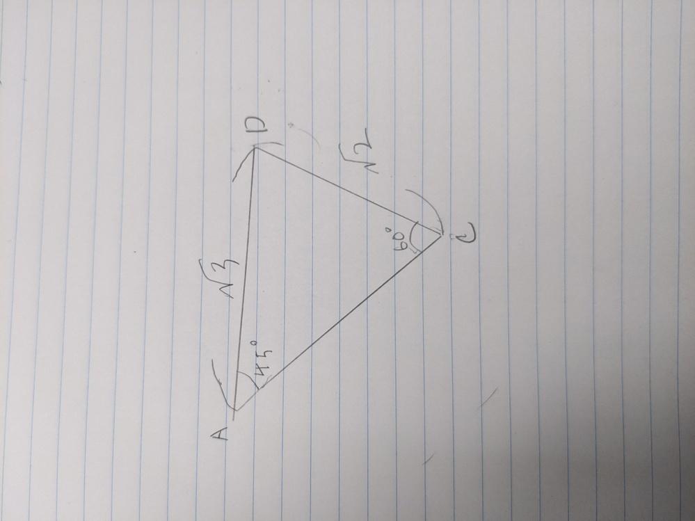 この図形で、ADcosA+CDcosC をしたらACが出せる理由を教えてください