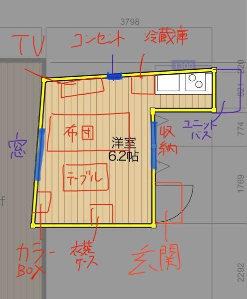 [間取り図あり]6畳1Rのレイアウトのアイデアをください! 一人暮らしの女子大生です。居心地がよくないので模様替えをします。 部屋は台形の約6畳です。 間取り図は自作で実際とは多少異なります。 実際にはキッチンの向かいに洗濯機、突き当たりにユニットバスがあります。また、玄関には0.5畳ほどのスペースがあります。 現在のレイアウトは図の通りです。(見辛くてすみません) 冷蔵庫や炊飯器をキッチンに置くスペースがありません。 主な家具・家電は小さめのテーブル、カラーボックス、衣装ケース、テレビ、冷蔵庫、レンジですが、玄関の間仕切り用に棚を購入予定です。 部屋のコンセントはキッチン側に2つしかありません。 長文失礼しました。よろしくお願いします!