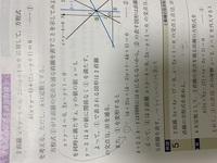 2行目の式についてです。 kって片方にしかかけなくていいんですか?また、その理由はなんですか? あと、この式を足しているのはなぜですか?