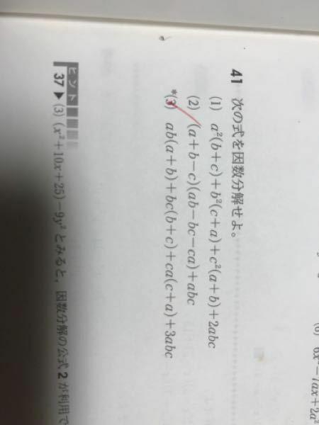 (3)の解答解説お願いします。