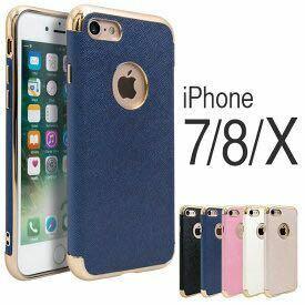 この写真のiPhoneSE2のケースを探してます! 7や8のケースはあるんですけど、リンゴのマークの位置がSEは真ん中であわないので、SE専用のケースを探しています!! 多分ないとは思うんですがありましたらよろしくお願いします! もし、おすすめのケースもあったら紹介して欲しいです!! 男子高校生なので、シンプル目がいいです! よろしくお願いします!!