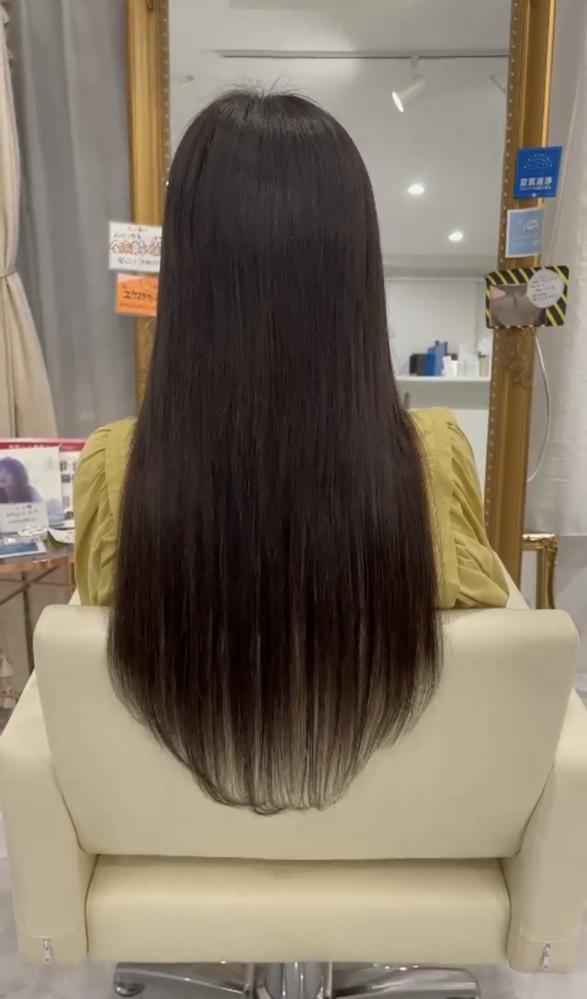 これって馴染んでますか? 先日プルエクステをつけたのですが髪の毛を洗って自分で巻いてみても地毛が浮いてしまっています。