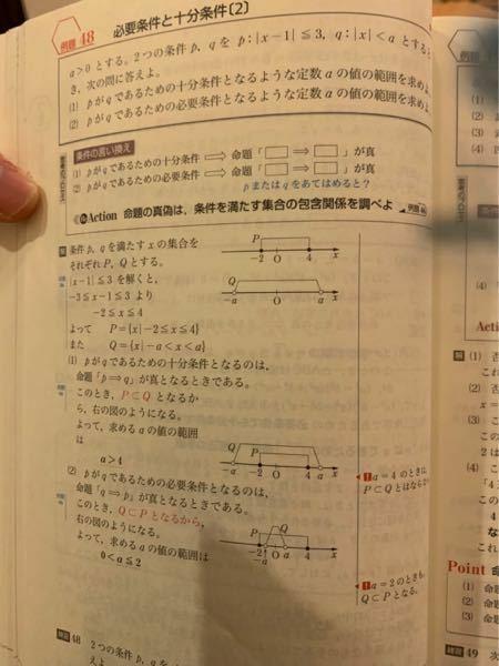 (2)の詳しい解き方を教えてください!!