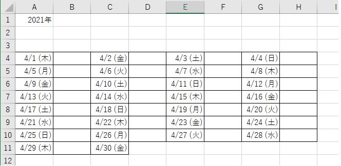 Excelについて 添付のように日付の隣の行は一行空白の表があります。 この表には4月分のカレンダーが表示されていますが、A1に現在の西暦を入力するとその西暦のカレンダー(1月から12月まで)が、一行空白のまま表示できる関数はありますか?