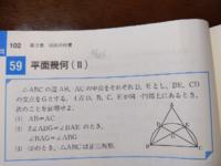 この問題の(2)について教えてください。 角BAC=2角ABGと回答に記載しているのですが、どうしてかわかりません。  分かる方、ご教授お願いします。