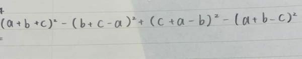 これの解き方を教えてください。 ちなみに答えは、8acです。